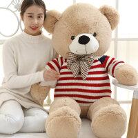 熊毛绒玩具抱抱熊泰迪熊熊猫公仔特大号布娃娃送女友生日礼物可爱
