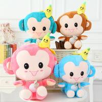 可爱香蕉猴公仔毛绒玩具嘻哈猴情侣悠嘻猴玩偶女生儿童创意礼物