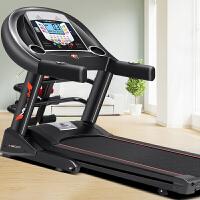 启迈斯家用型跑步机T600L 健身器材 家用多功能【支持礼品卡】