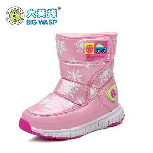大黄蜂女童靴子小童2017新款儿童鞋女冬季雪地鞋男童短靴冬款棉靴