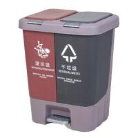 分类垃圾桶 创意厨余家用分类垃圾桶带盖脚踏双筒厨房客厅办公室203040L