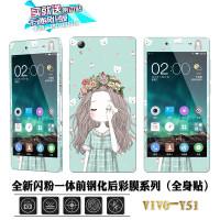 vivoY51卡通玻璃彩膜步步高Y51A钢化手机贴膜Y51L全身全屏膜 捂眼女孩+送壳