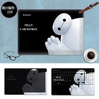 15.6寸华硕V555U A555L电脑贴膜F555LJ免修剪笔记本外壳贴纸 SC-229 三面+键盘贴