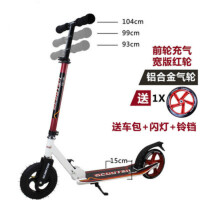 充气轮滑板车儿童代步车两轮二轮小孩踏板车4-5-6-9-10岁