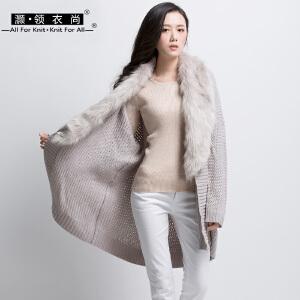 2018秋冬新款可拆毛领子毛开衫女 中长款 外套前短后长两穿针织衫