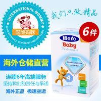 Hero Baby婴幼儿奶粉 荷兰本土herobaby奶粉4段(1-2岁适用)800g*6盒装 (海外购)