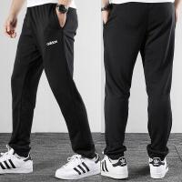【店庆开门红低至3折】Adidas阿迪达斯男裤运动裤休闲训练跑步长裤EI5564