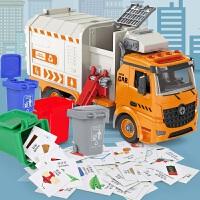 儿童玩具汽车垃圾车工程车洒水车拼装模型智力