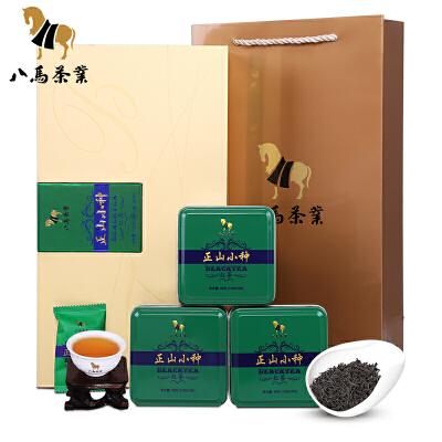 八马茶叶 武夷正山小种红茶 新茶原产正山小种礼盒装148克 武夷原产 配精美礼袋