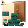 八马茶叶 武夷正山小种红茶 新茶原产正山小种礼盒装148克