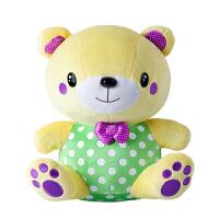 麦迪熊 早教机 智能娃娃婴幼儿0-12个月宝宝0-3岁学习机毛绒公仔故事机亲子互动生日礼物儿童玩具