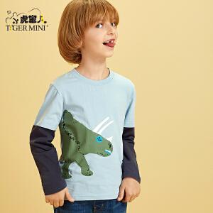 小虎宝儿童装男童恐龙长袖T恤2018春装新款儿童打底衫纯棉上衣潮