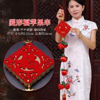 2019新年春节装饰挂件福字苹果串新居喜庆用品客厅结婚福年货挂饰