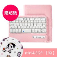创意苹果平板电脑保护套少女心ipad 2017/2018新款Pro9.7寸蓝牙键盘皮套Air1全包m mini4/3/