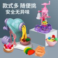 橡皮泥模具工具套装彩泥轻粘土儿童女孩冰淇淋压面条机玩具