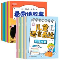 毛毛 新译本 米切尔・恩德作品典藏 现代人诠释时间的文本 时间幻想文学小说 9-12岁儿童阅读课外书籍 感动大人和孩子