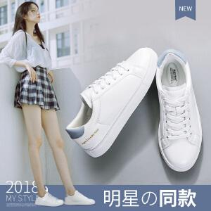 奥古狮登2018春夏季新品小白鞋女低帮鞋子平底单鞋景甜同款韩版休闲鞋女鞋