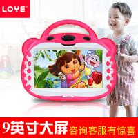 LOYE9寸早教机触屏益智故事机卡拉OK唱歌机可充电下载宝宝玩具0-3-6周岁学习机8G内存海量资源