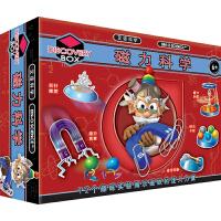 香港艾诺小学生stem科学实验套装科技小制作科普科教8-12岁儿童diy拼装益智玩具12合1磁力科学整套
