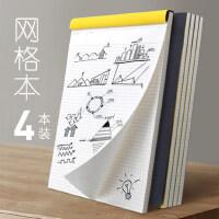 A4方格笔记本文具批发格子本创意a5记事方格本网格本 b5加厚学生用坐标方格子纸