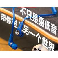 【支持礼品卡】Edifier/漫步者 H275P耳机入耳式魔音面条耳塞通用手机耳麦重低音