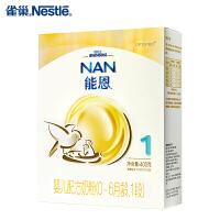 雀巢(nestle)能恩 婴儿配方奶粉 1段 400克