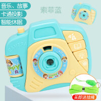 儿童照相机仿真可拍照玩具女孩子宝宝卡通投影男孩2-3-4-5岁6小孩