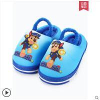 秋冬男童女童����拖鞋小孩幼�菏�刃�棉拖2-5�q汪汪��和�棉拖鞋
