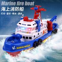 儿童模型玩具电动模型消防船音乐灯光会喷水可在水上行驶
