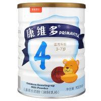 康维多(Primavita)荷兰原装进口金装婴幼儿配方牛奶粉4段900克