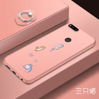 360n7手机壳 360手机N7保护套 360 n7 手机保护壳 全包防摔软硅胶个性创意磨砂潮牌彩绘软保护套