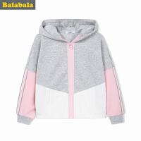 巴拉巴拉童装女童外套中大童开衫儿童秋装2017新款长袖拉链外衣