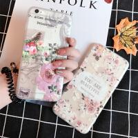 【支持礼品卡】苹果6代手机壳iphone7plus浮雕大花保护套6P硅胶潮韩版女款软全包