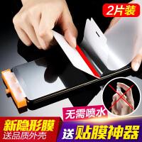 步步高vvivo x20plus水凝膜全屏覆盖前后手机贴膜 VIVO X20【前膜 3片装】贴膜器版