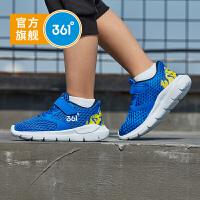 【秒��B券�A估�r:43.7】361度童鞋 男童跑鞋小童�\�有�休�e鞋跑步鞋 2020年夏季新品魔�g�N�W面透�饽行⊥�鞋N7