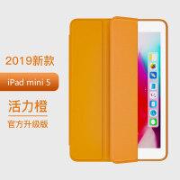 2019新款iPadAir3保护套2018苹果pro10.5平板air2电脑9.7英寸mini5轻2 2019 mini