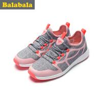 巴拉巴拉童鞋女童跑鞋中大童运动鞋子2017春季新款儿童运动鞋时尚