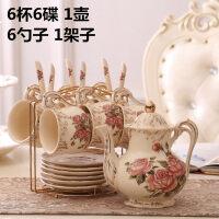 欧式结婚礼物创意实用茶具闺蜜订婚新婚礼品个性浪漫纪念日送老婆 1壶