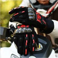 赛羽碳纤维手套 摩托车赛车越野手套 男女户外骑行触屏手套MC20
