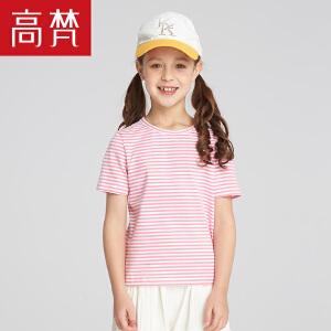 高梵 休闲海魂衫儿童T恤 2018新款短袖圆领女童半袖宽松条纹上衣
