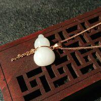 【只有一个】冰糯种翡翠葫芦镶玫瑰金项链坠