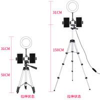 手机美颜灯 环形灯led直播支架三脚架神器专用摄影柔光自拍摄
