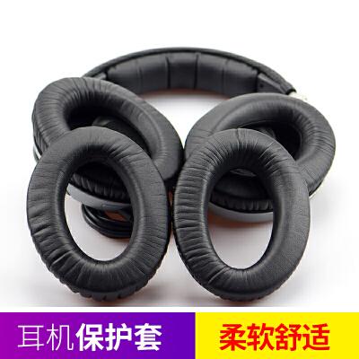 森海塞尔PXC450 PXC350 PC350耳机套耳套皮套耳罩维修配件 黑色蛋白质耳机一对