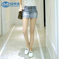 2018女先生牛仔短裤女士夏季裤裙韩版修身显瘦中腰半身裙假两件裙裤