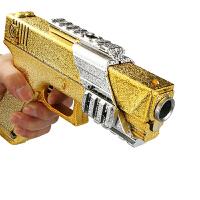 宜佳达 电动连发水弹枪黄金格洛克 儿童可发射水晶弹枪 战雷格洛克黄金版YJD613