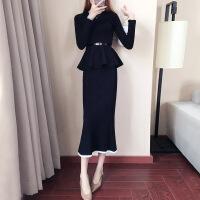 针织连衣裙女秋冬2018新款毛衣搭配裙子两件套装冬季过膝打底长裙 黑色