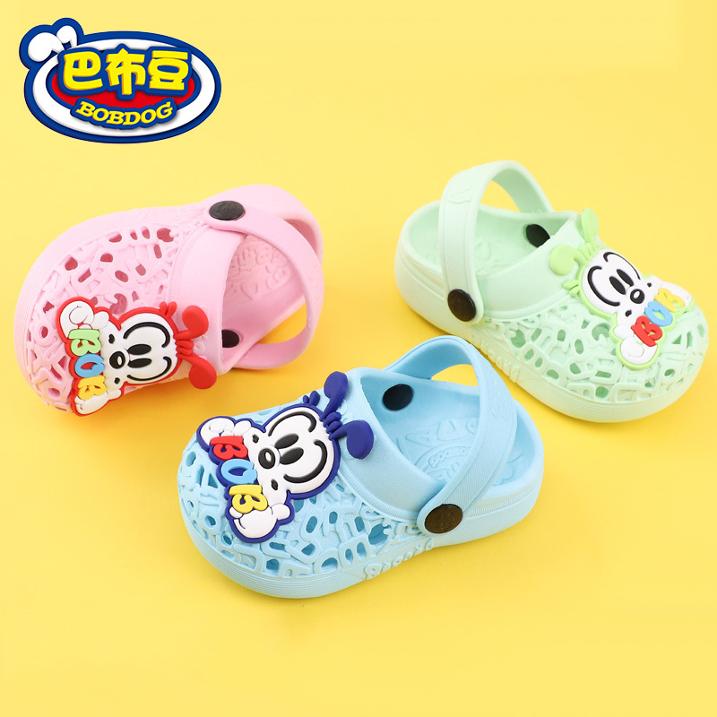 巴布豆洞洞鞋男 女童夏季宝宝拖鞋1-2-3岁儿童拖鞋防滑软底婴幼儿