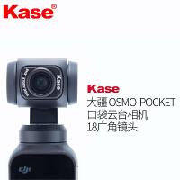 大疆DJI灵眸口袋机迷你手持抖音云台相机配件广角镜头 广角镜头++ND8+ND16 其他