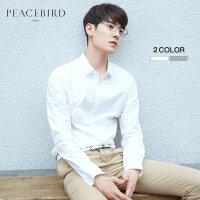 太平鸟男装长袖衬衫男白色气质纯棉男士衬衣男潮韩版帅气白衬衫男