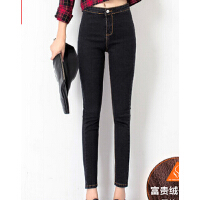 高腰紧身弹力加绒小脚铅笔裤 保暖加厚长裤女 修身显瘦牛仔裤